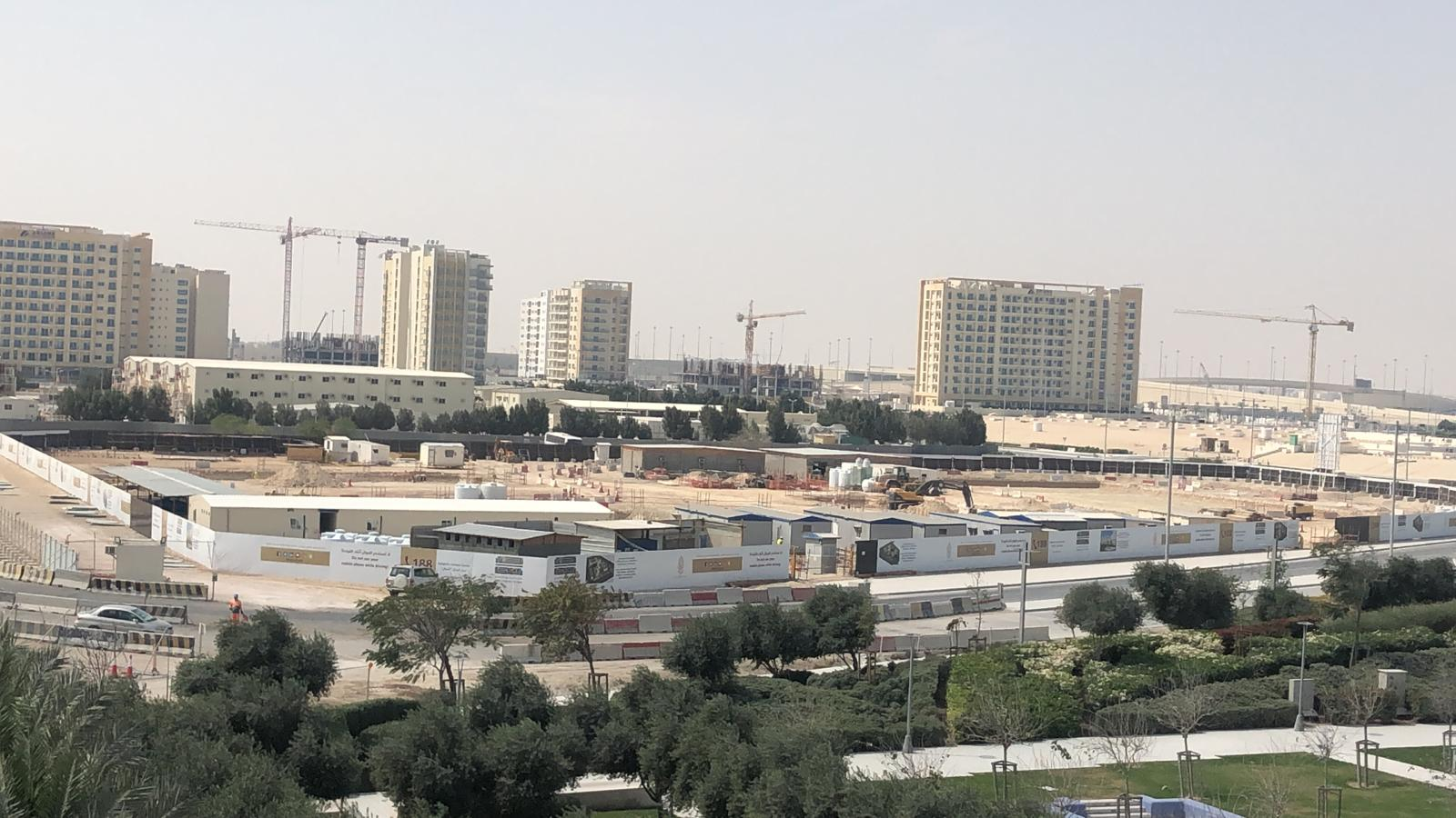 Lusail Secuirty Complex